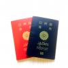 #11 日本とアメリカ2重国籍の話